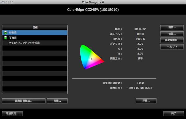 img_products_cn6_04.jpg