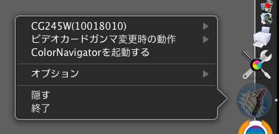 img_products_cn6_06.jpg