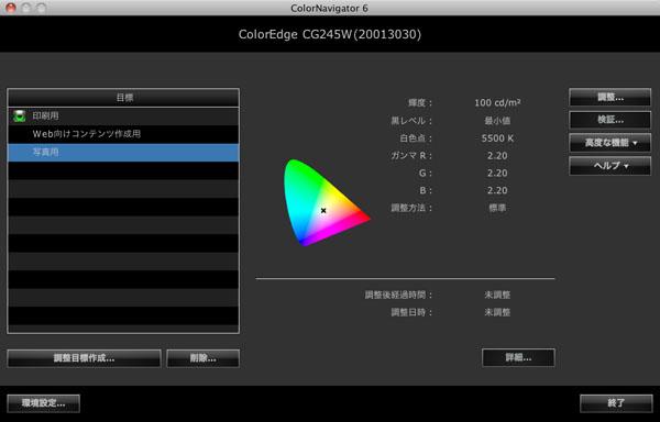img_products_cn6_07.jpg