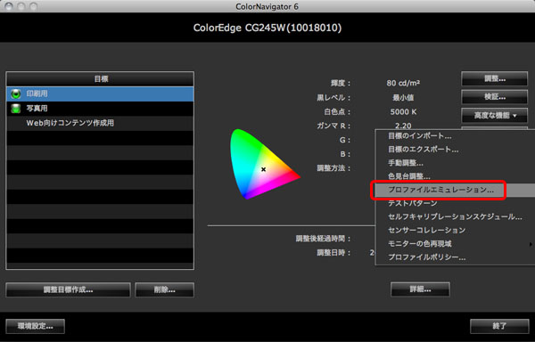 img_products_cn6_13.jpg