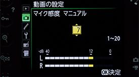 img_products_dslr_otodori01_06.jpg