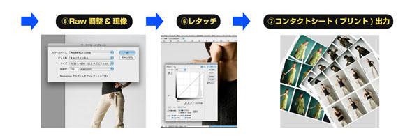 img_products_eizo_boco14_02.jpg
