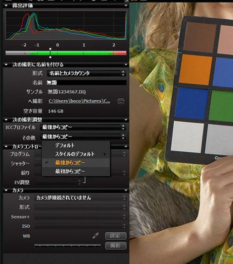 img_products_eizo_boco14_04.jpg