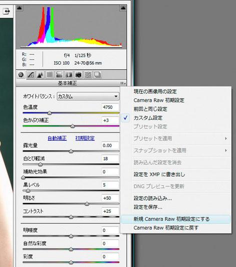 img_products_eizo_boco14_05.jpg