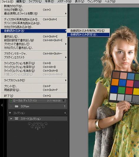 img_products_eizo_boco14_06.jpg