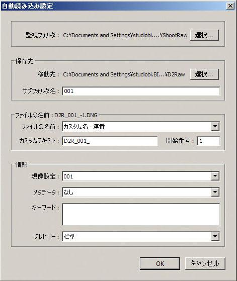 img_products_eizo_boco14_07.jpg