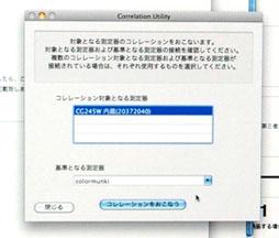 img_products_eizo_case01_09.jpg
