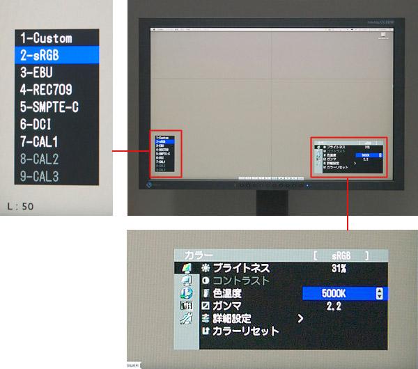 img_products_eizo_cg243w02_04.jpg.jpg