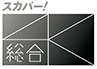 img_products_eosC700_02_11.jpg