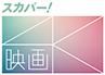 img_products_eosC700_02_12.jpg