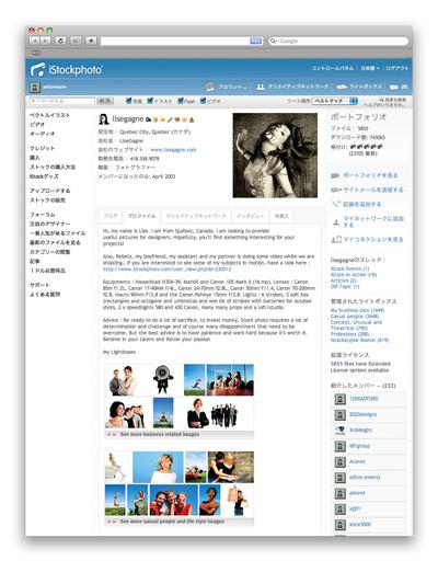 画像:人気作家のページ