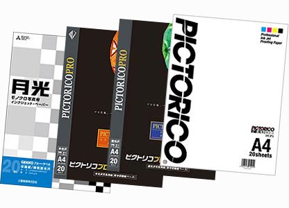 img_products_pictorico_pack.jpg