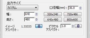 img_soft_3dcgmezase_04_09.jpg