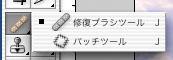 img_soft_auto_mook01_02.jpg