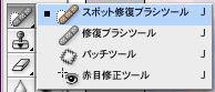 img_soft_auto_mook01_03.jpg