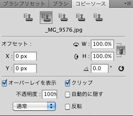 img_soft_auto_mook01_04.jpg