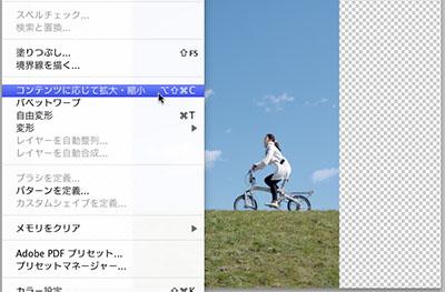 img_soft_auto_mook01_08.jpg