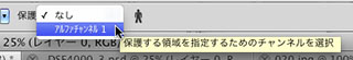 img_soft_auto_mook02_08.jpg