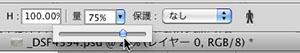 img_soft_auto_mook02_10.jpg