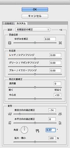 img_soft_auto_mook07_08.jpg