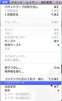 img_soft_auto_mook11_01.jpg