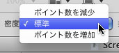 img_soft_auto_mook11_12.jpg
