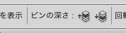 img_soft_auto_mook11_14.jpg