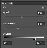 img_soft_auto_mook15_12.jpg