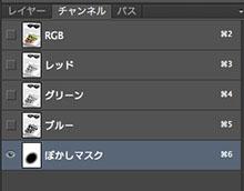 img_soft_auto_mook15_17.jpg