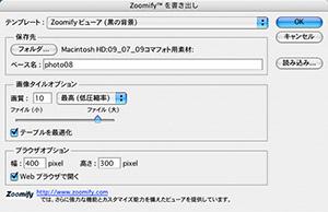 img_soft_auto_mook17_01.jpg