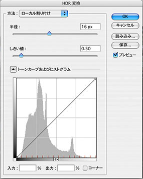 img_soft_auto_mook21_04.jpg