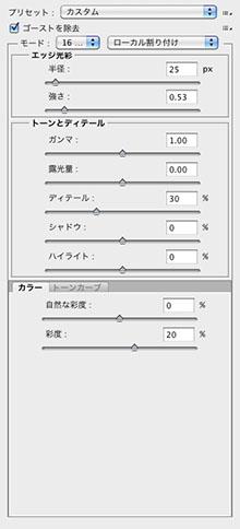 img_soft_auto_mook22_07.jpg