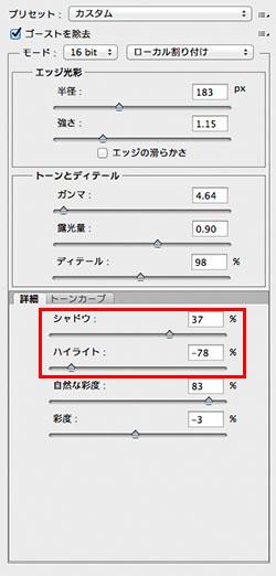 img_soft_auto_mook22_16.jpg