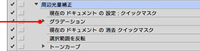 img_soft_auto_mook24_04.jpg