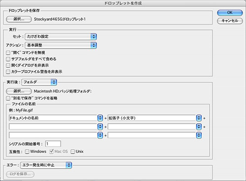 img_soft_auto_mook25_04.jpg