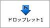 img_soft_auto_mook25_05.jpg
