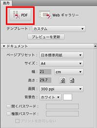 img_soft_auto_mook26_04.jpg