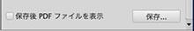 img_soft_auto_mook26_06.jpg