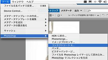img_soft_auto_mook27_01.jpg