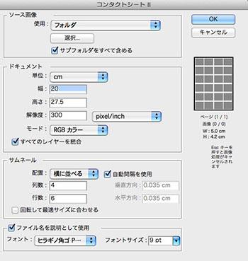 img_soft_auto_mook27_04.jpg