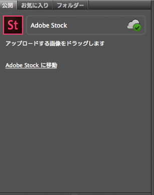img_soft_cc_stock_201612_12.jpg