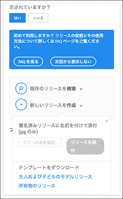 img_soft_cc_stock_201612_20.jpg