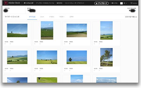 img_soft_cc_stock_201612_22.jpg