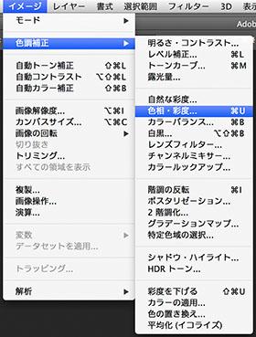 img_soft_color02_02.jpg