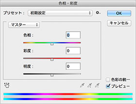 img_soft_color02_03.jpg