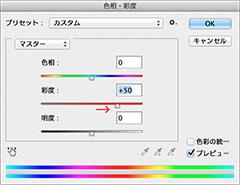 img_soft_color02_04.jpg