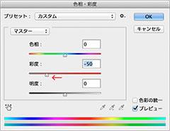 img_soft_color02_06.jpg