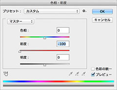 img_soft_color02_08.jpg