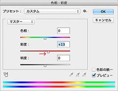 img_soft_color02_10.jpg