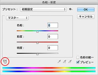 img_soft_color02_12.jpg